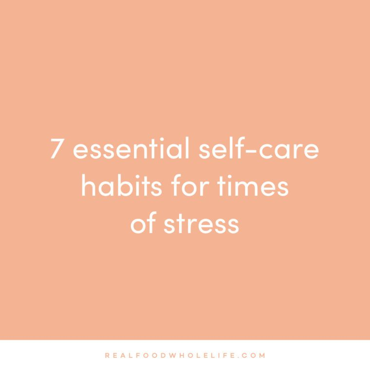 Essential Self-Care Habits
